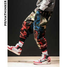 Privathinker תוספות הסוואה גברים מכנסיים מטען 2020 היפ הופ Streetwear גבר רצים מכנסיים יפני זכר מזדמן מכנסי טרנינג בתוספת גודל