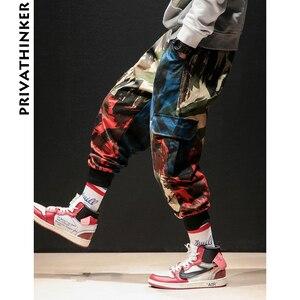 Image 1 - Privathinker תוספות הסוואה גברים מכנסיים מטען 2020 היפ הופ Streetwear גבר רצים מכנסיים יפני זכר מזדמן מכנסי טרנינג בתוספת גודל