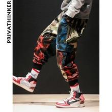 Privathinker INS Camouflage hommes Cargo pantalon 2020 Hip Hop Streetwear homme Joggers pantalon japonais mâle décontracté pantalons de survêtement grande taille