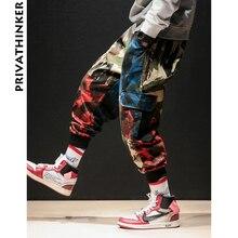 Мужские брюки карго Privathinker, камуфляжные уличные брюки в стиле хип хоп, повседневные спортивные штаны японского стиля размера плюс, 2020