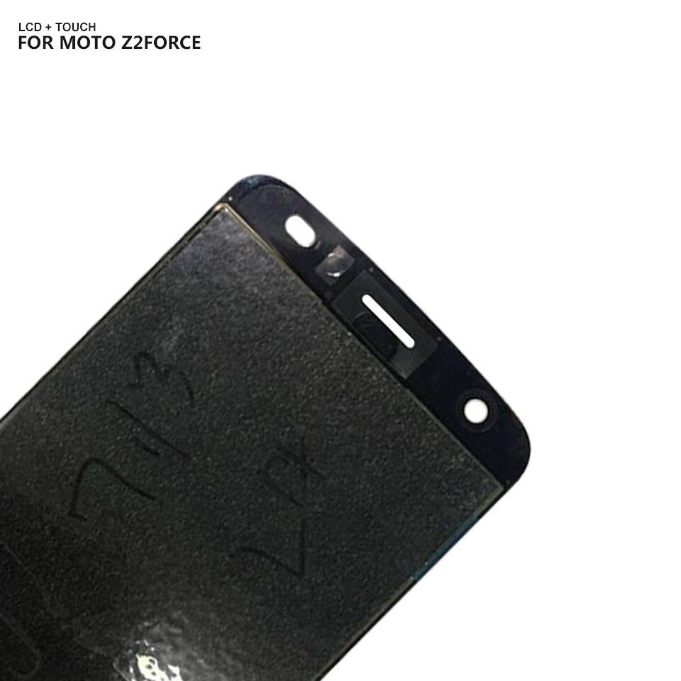 z2force550-12