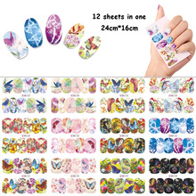 Water Transfer Decals 12 in 1=12 Pcs/Lot Colorful Butterfly Design Temporary Tattoos Slider Tips Nail Art Set ##BN697-708