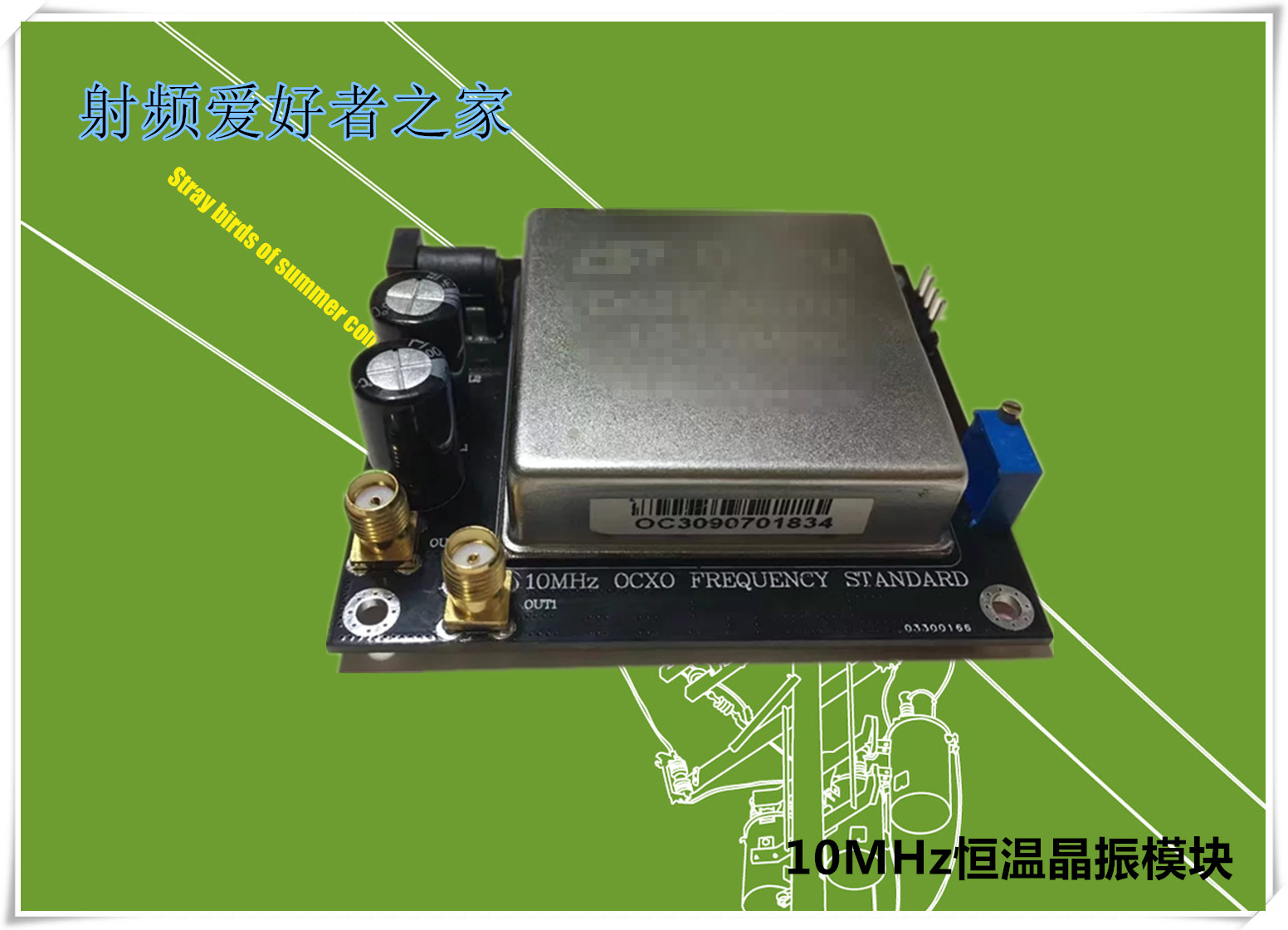 High Stability New Version of 10MHz OCXO Constant Temperature Crystal Oscillator Clock Frequency ReferenceHigh Stability New Version of 10MHz OCXO Constant Temperature Crystal Oscillator Clock Frequency Reference