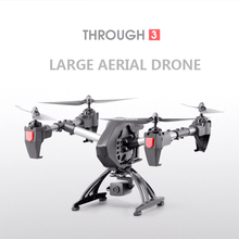 JD-11 fixed high four-axis aircraft HD aerial photography WIFI remote control helicopter real-time aerial drone R9 hiinst sh5hd remote control aircraft set high aerial photography unmanned aerial vehicle four axis aircraft wifi control drone