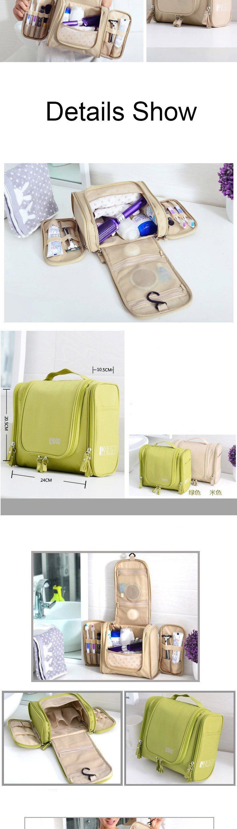 travel organizer (3)