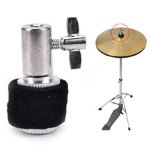 Universal Hi-Hat Kopling untuk Hi Hat Cymbal Stand Jazz Drum Perkusi Instrumen Parts & Aksesoris 1 Pc(China)