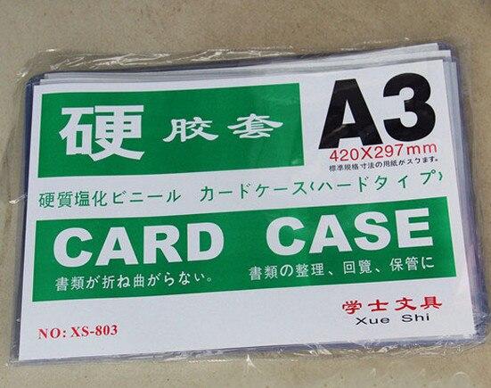 hot sale online de80e f561b US $35.38 |card case A3 B4 ps sets jx 803 JX904 transparent hard card  sleeve ps sets testificate set plastic cover file set 10 Sheets/bag-in Card  & ID ...