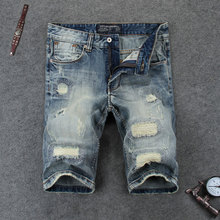 Summer Retro Design Men Jeans Shorts Destroyed Ripped Jeans Men Shorts Fashion Street Man Brand Clothing Denim Shorts Size 29-38 bermuda masculina skull print jeans shorts men big size 36 38 men s summer shorts 2017 male denim shorts homme jean 533