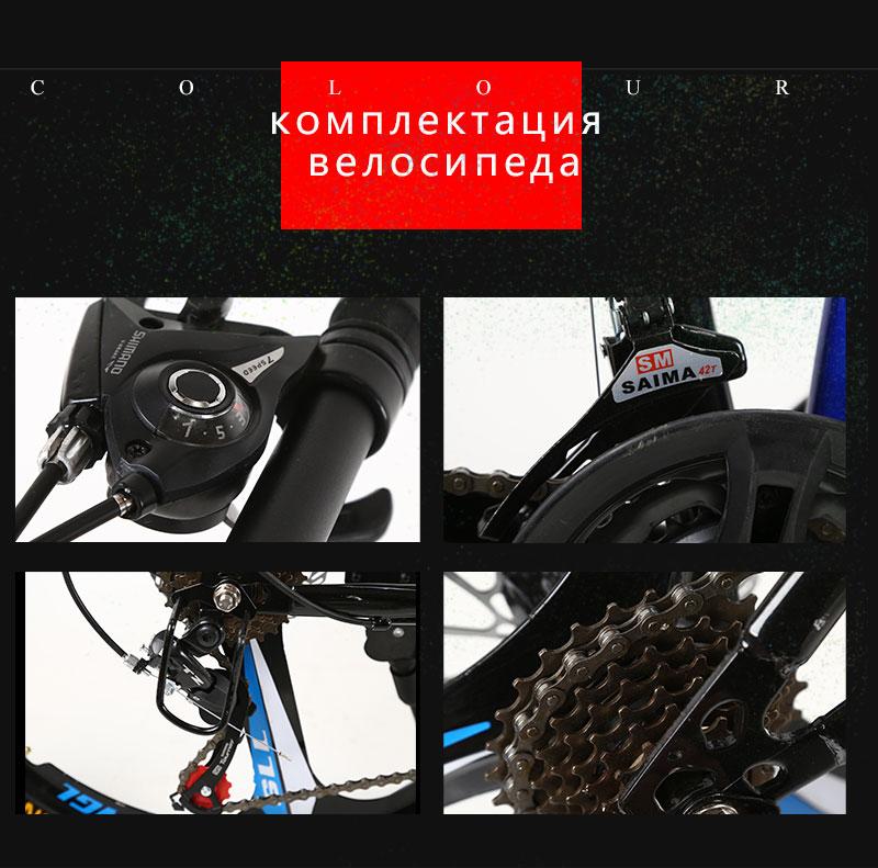 HTB1JuODisj B1NjSZFHq6yDWpXac 26 inches 21 Speed Folding Bicycle Male / Female / Student Mountain Bike Double Disc Brake Full Shockingproof Frame Brakes