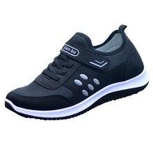 SAGACE/женская уличная спортивная обувь; сетчатая однотонная женская Роскошная брендовая дышащая обувь; удобная спортивная обувь с мягкой подошвой