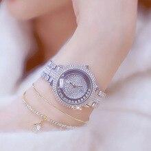 2019 Hot Women Watches Ladies Watch Reloj Mujer Gold Silver Stainless Steel Rhinestone Wristwatch lassie relogio feminino