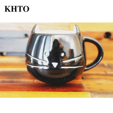 KHTO Cute Cat Coffee Mug Animal Milk Mug Ceramic Creative Coffee Porcelain Tea Cup Nice Gifts(China)