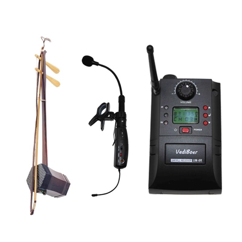 Vadiboer AH1 UHF PLL Instrument col de cygne Instrument système sans fil Instruments de musique Microphone
