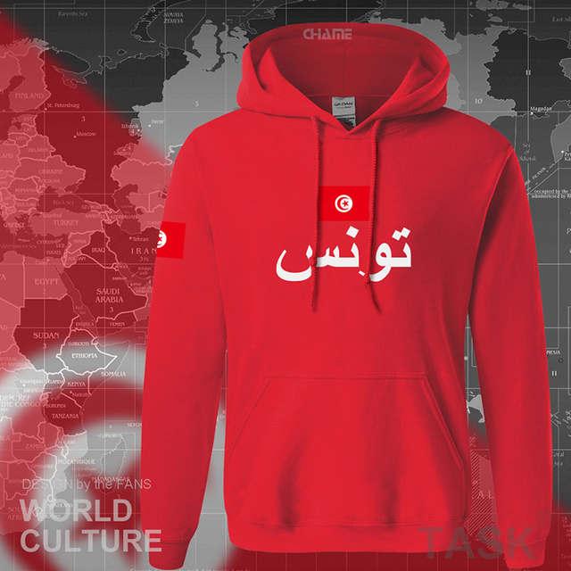 hoodie homme tunisie