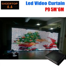High Quality P9 5M*6M Led Video Curtain PC Mode Controller Tricolor 3IN1 LED Video Curtain For Wedding Backdrop