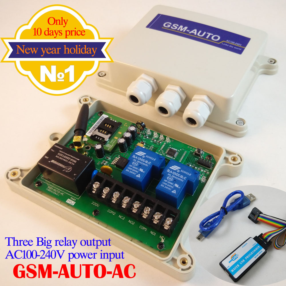 цена на Free shipping GSM-AUTO-AC AC100-240V Power supply GSM Remote relay switch ( Double big power Relay output Wireless controller)