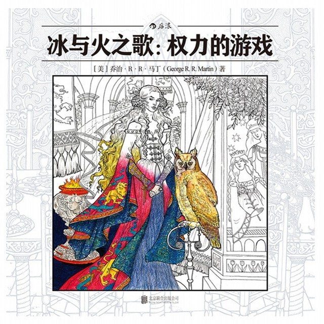 2018 Fashion Coloring Book Adult Colouring Book Antistress Painting ...
