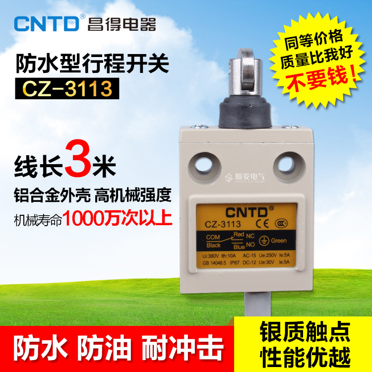 TZ CZ-3113 Waterproof Defence Oil Stroke Switch Fretting Limit Switch IP67 цена