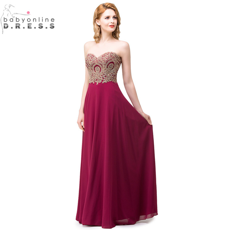 Sexy Backless Burgundy Lace Long Prom Dresses Under 50 Elegant