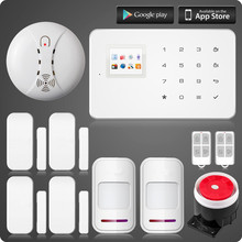 G18 wireless zones app control GSM alarm system with touch screen TFT color display home alarm system PIR Motion Sensonr(China)