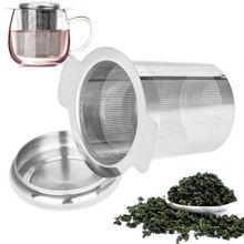 Сеточка для заваривания чая из нержавеющей стали, ситечко для чашек, фильтр для листьев, фильтры для кухонных чашек с крышкой