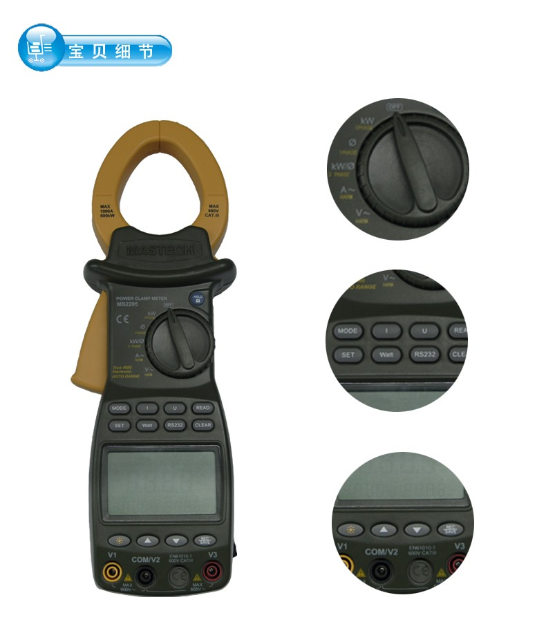 MS2205 Clamp Meter AC RMS Active Power Factor Passive Frequency Harmonic Test New Power Mete