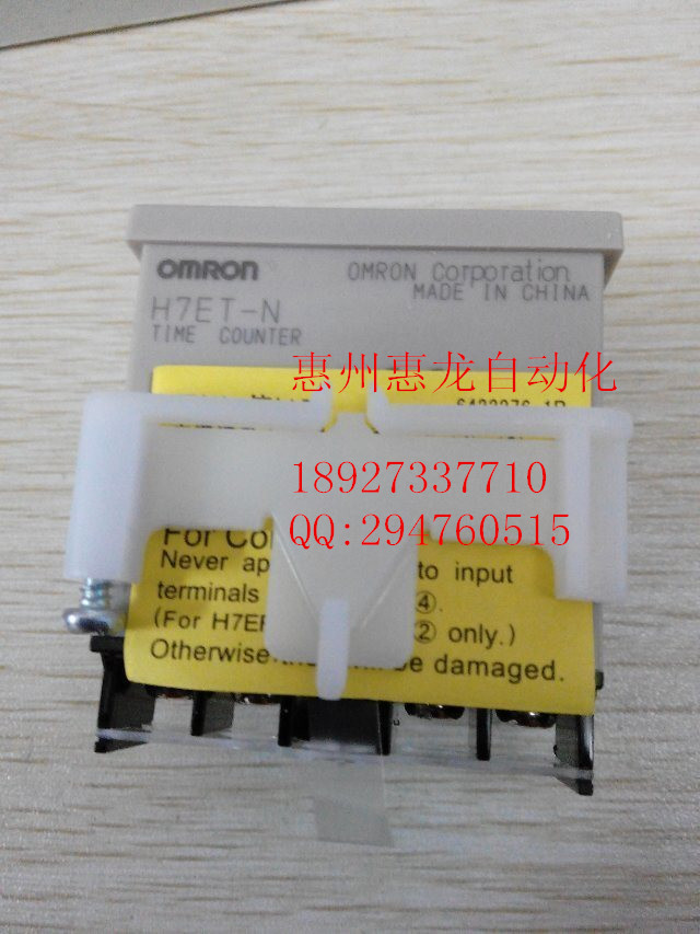 [ZOB] Supply of new original OMRON Omron Electronic counter H7ET-N natural gas leak detector alarm over flow and over pressure protect combustible gas automatic anti leakage control device