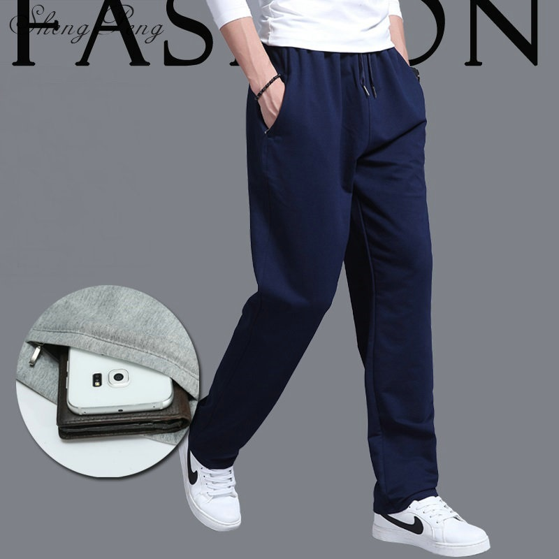 Elastic Waist Sweatpants Male 2