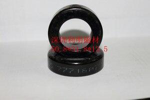 Image 2 - 鉄シリコンアルミ磁気リング 77716 A7 50.8*31.8*13.5 透過性 60 磁気リング電力コア