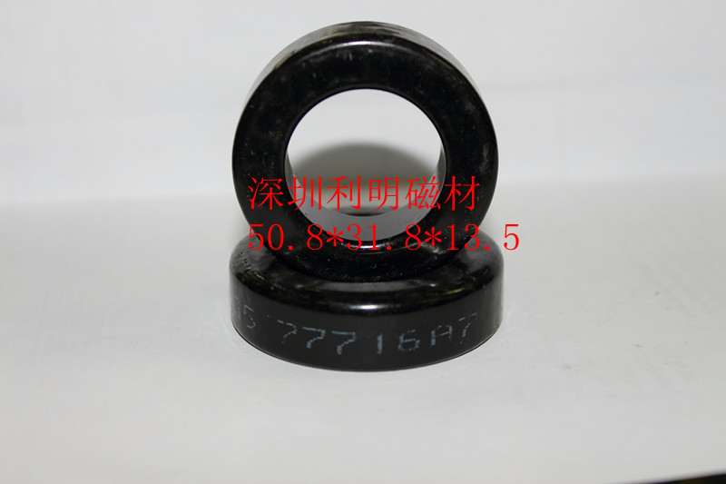 Image 2 - Iron Silicon Aluminum Magnetic Ring 77716 A7 50.8*31.8*13.5 Permeability 60 Magnetic Ring Power CoreAir Conditioner Parts   -