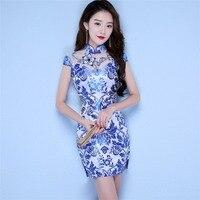 Shanghai Story Krótkim rękawem niebieski i biały porcelany cheongsam Qipao chiński tradycyjny strój Orientalne Sukienka dla kobiet