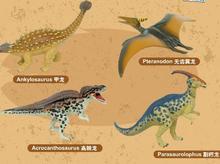 3D Puzzle Динозавров в Jurassic Egg, 11-23 шт. DD Дино нетоксическо DIY Развивающие Игрушки, интеллектуальные Миниатюрное ЛЕЛЕ