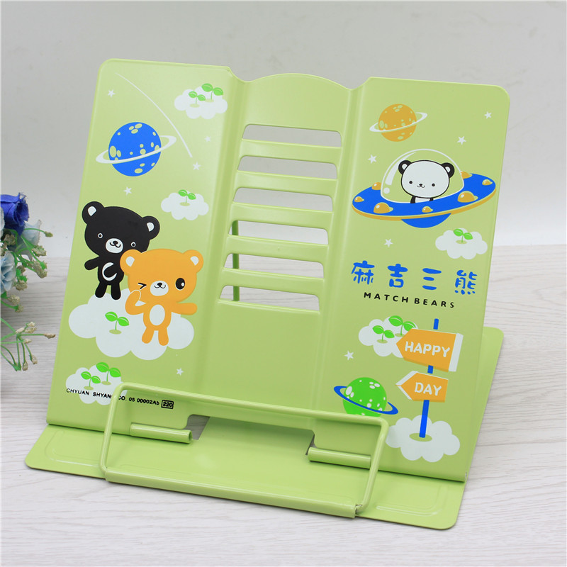 Creative Child Reading Book Document Holder Cartoon Iron Foldable Bookend Desk 6 angles adjustable Read BookshelfCreative Child Reading Book Document Holder Cartoon Iron Foldable Bookend Desk 6 angles adjustable Read Bookshelf