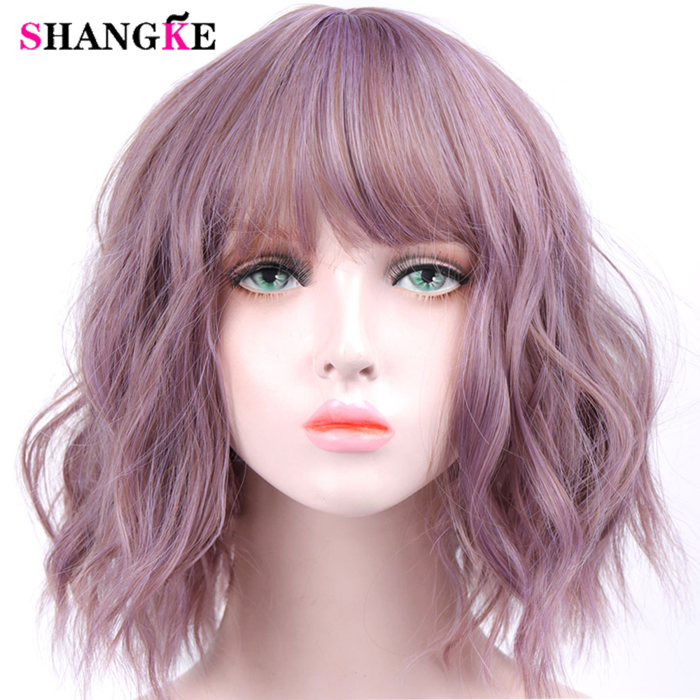 Short Wavy Synthetic Wigs For Black Women African American Hair Purple Wigs With Bangs Heat Resistant Wig SHANGKE
