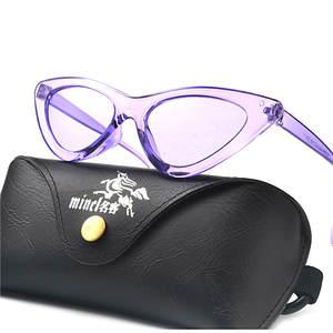 add4eeab38d Mincl Sunglasses Women s Vintage purple pink Triangle Cat