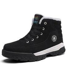 New UBFEN 2017 latest casual shoes men's luxury brand shoes fashion warm men's shoes size 39-45 black blue