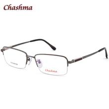 Chashma Brand Top Quality Titanium Glasses Ultra Fashionable Light Eyewear Men Pure Titan Optical Frame Eye Male