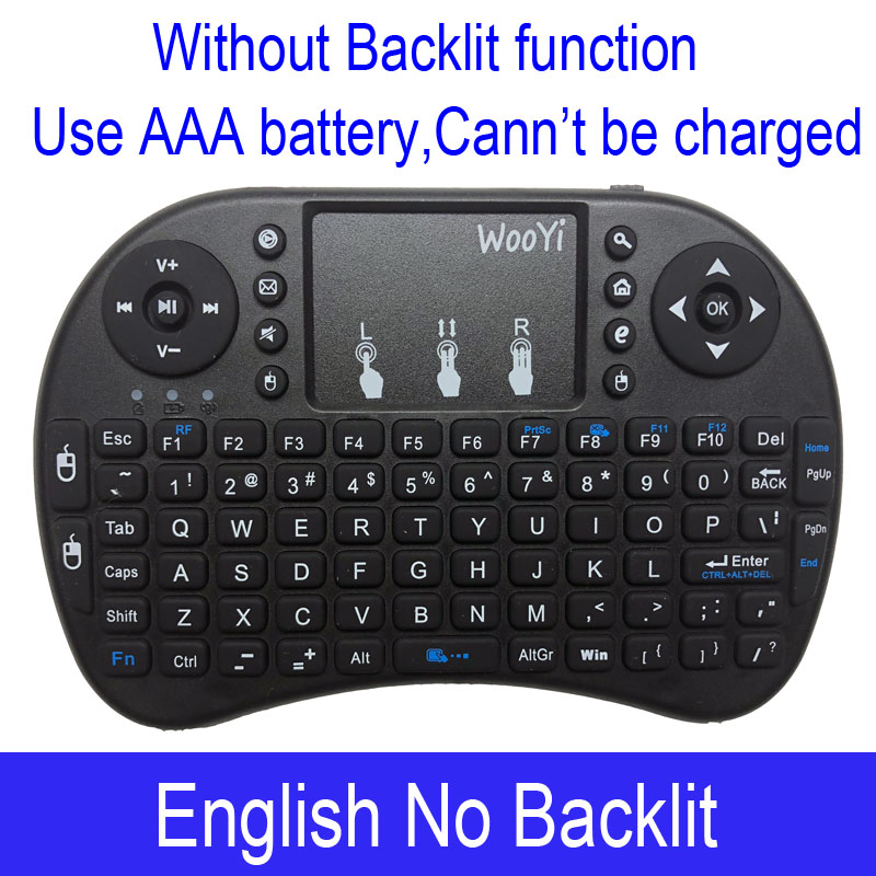 English No Backlit