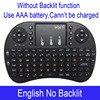 English No backlit