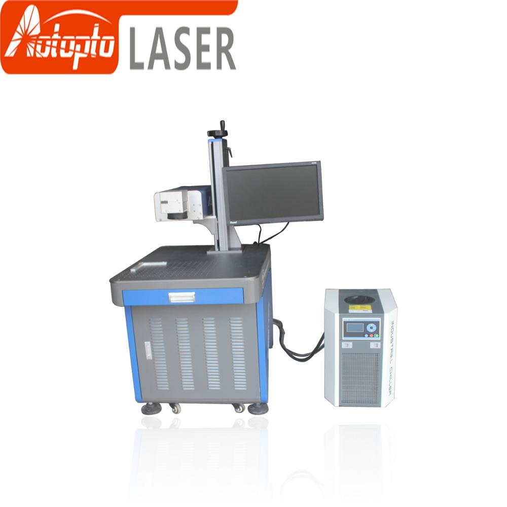 UV Laser marking machine for metal and some non metal material