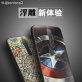 For ASUS Zenfone 2 ZE551ML 5.5 inch Case 3D Stereo Relief Painting Back Cover Silicon Cartoon TPU Zenfone2 Phone Cases Funda