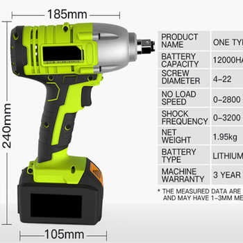 128TV 16000MAH New Wireless Brushless Impact Socket Wrench Tool Set Car Repair Electric Wrench Car Tire Removal Tool