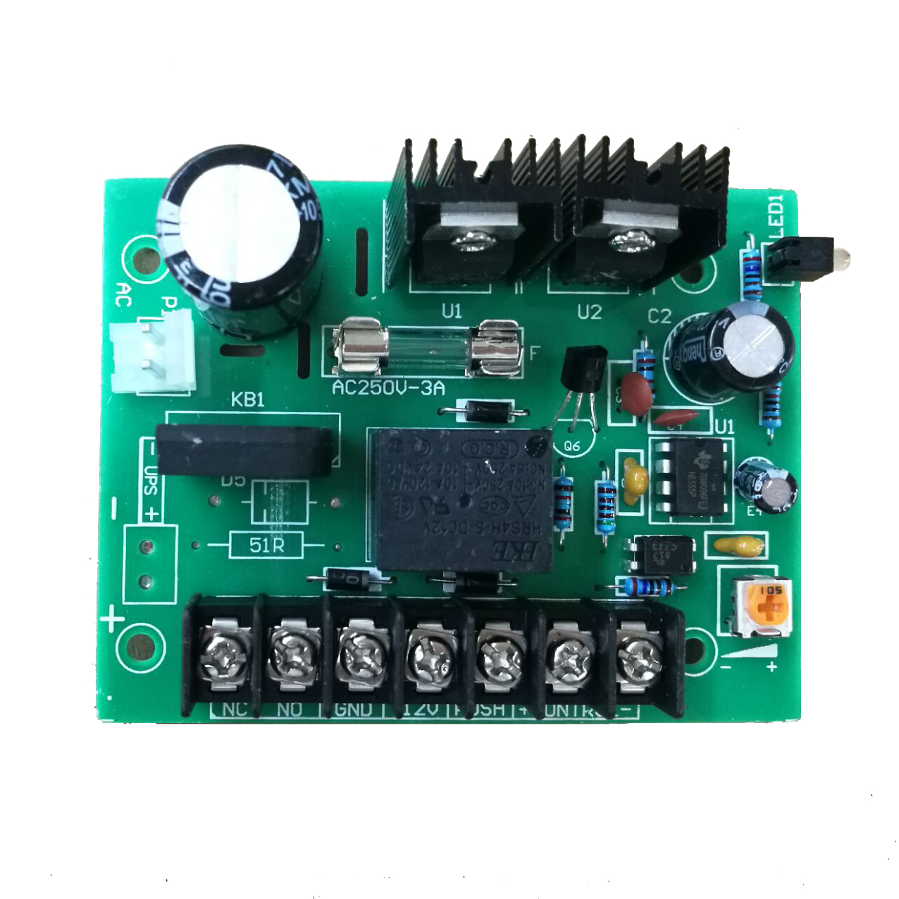 Professional DC12V3A 5A Power Supply Charging UPS Board Chassis Circuit For RFID Door Lock Access Control System