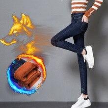 Теплые зимние джинсы для женщин Новые Эластичные Обтягивающие джинсовые штаны для девушек размера плюс узкие джинсы длинные узкие брюки женские джинсы
