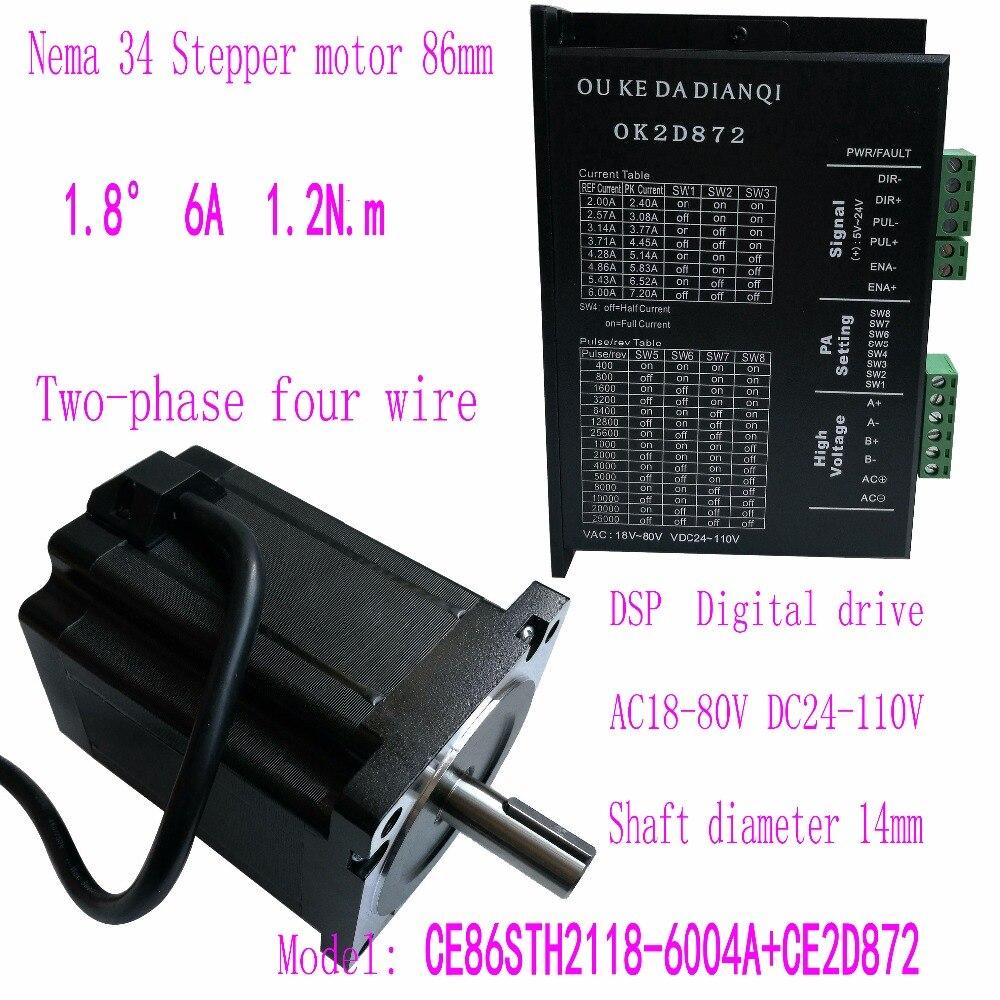 цена на Nema34 stepper motors,86 Stepper Motors,2 PhaseS 4-lead,86STH2118-6004A with Stepper Driver 2D872
