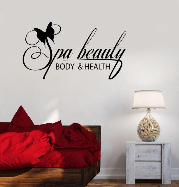 Spa vinyl wall decal spa salon massage body health relax - Stickers deco salon ...