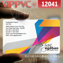 Buy business cards online and get free shipping on aliexpress 12041 create business card online free matte faces transparent card thin 036mmchina colourmoves
