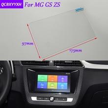 Автомобильный Стайлинг 8 дюймов gps навигационный экран Стеклянная Защитная пленка-стикер для пульт mg GS ZS аксессуары управление ЖК-экраном