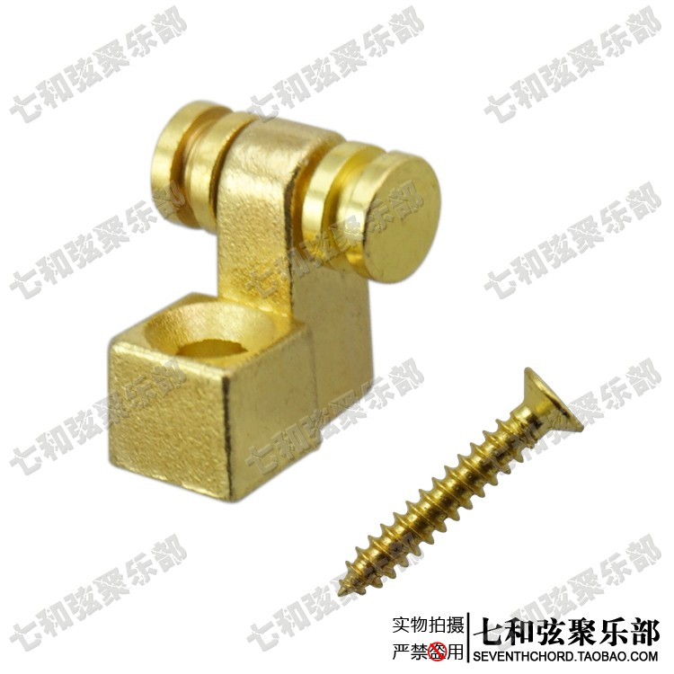 Electric guitar headstock ball bearing press string buckle steady string device string lock buckle gold-plating iron
