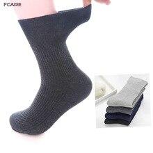 Fcare 10PCS = 5 pairs plus größe Bluthochdruck Socken Verhindern Krampfadern Socken 44 48EU Diabetische Herbst Winter gekämmte Baumwolle socken